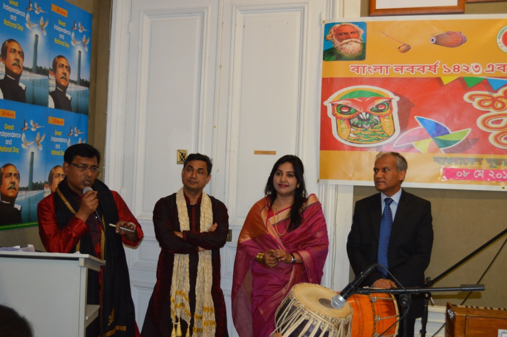 bangladesh-embassy-in-paris-celebrated-the-bangla-naboborsho-1423-rabindra-nazrul-joyonti-2016